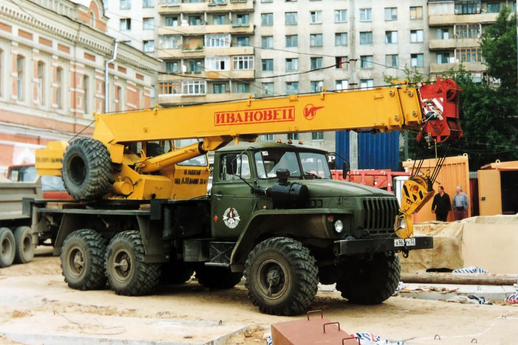 Один из первых серийных кранов КС-35714 с 3-секционной стрелой, имеющий грузоподъемность 15 т, на шасси Урал-5557, выпущенный в 1995 году