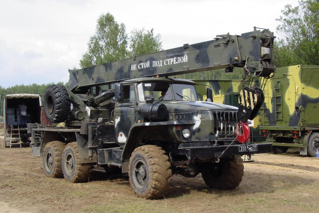 Кран военного назначения КС-3574М1 грузоподъемностью 16 т, с 2-секционной стрелой, на шасси Урал-5557-31