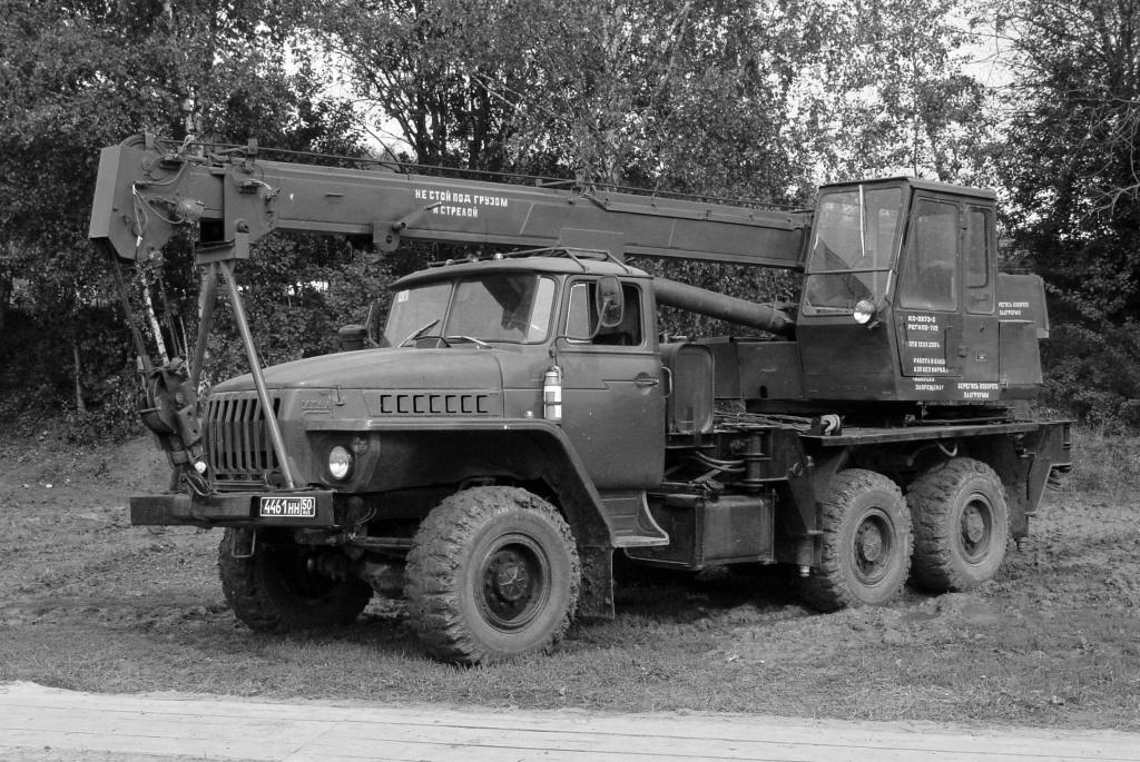Автокран КС-2573-2 на шасси Урал-43202