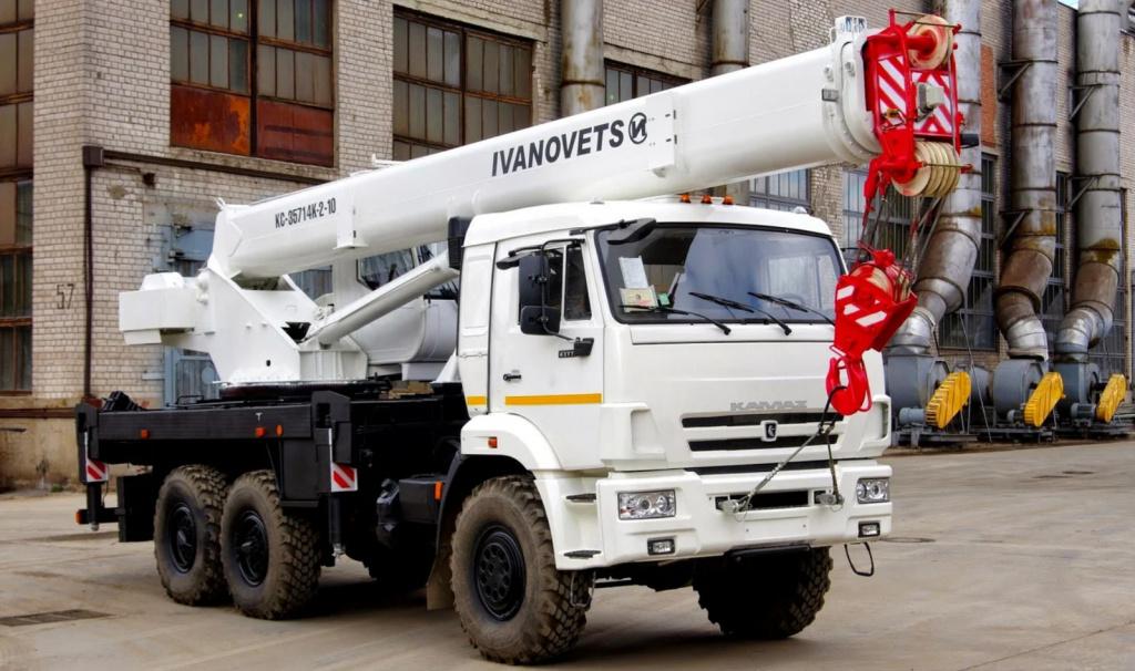 Современный серийный кран КС-35714К-2-10 с 23-метровой овоидной стрелой на шасси КАМАЗ-43118