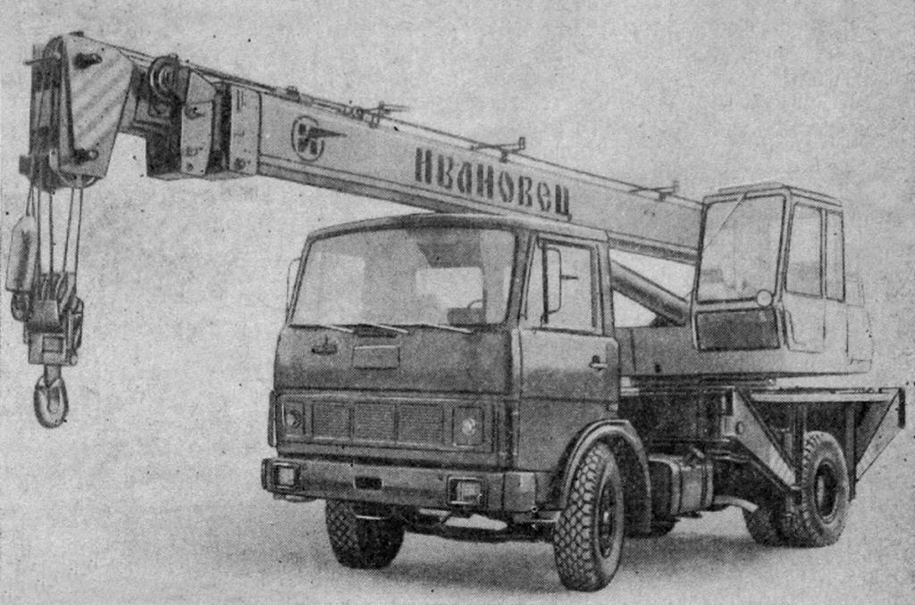 """Опытный 16-тонный """"ИВАНОВЕЦ"""" КС-3577А на шасси МАЗ-5337"""