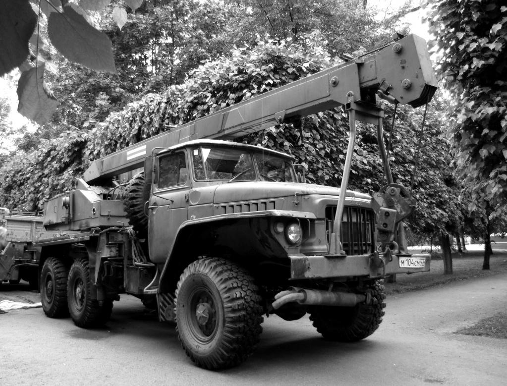 Автокран КС-2572А-1 на шасси Урал-375Е